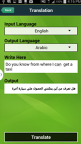 Translation and-Text to Speech Services