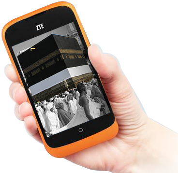Interactive Guide for Hajj and Umrah Rituals